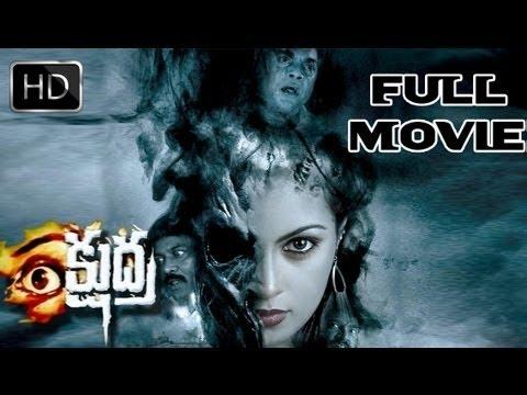 Kshudra Latest Telugu Horror Comedy Movie || Latest Telugu Movies 2015