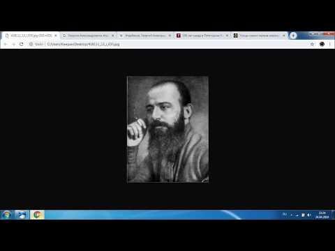 Геворк Атарбекян — убийца русских генералов