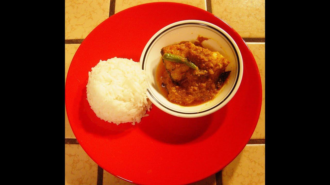 Doi maach fish curry in yogurt sauce bengali home for Yogurt sauce for fish