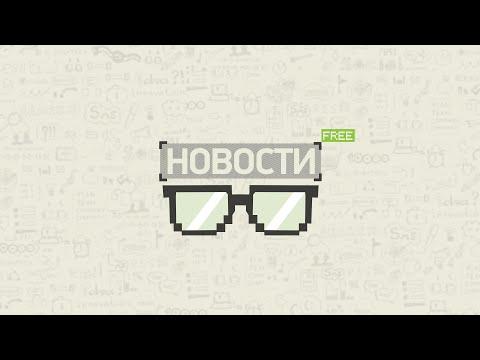 Форум жителей мкр. Белый город, Нижний Новгород