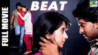 Beat | Full Romantic Hindi Dubbed Movie | Ajith, Harshika Poonacha