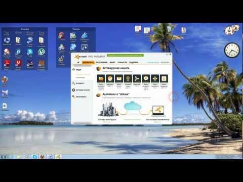 Avast! Free Antivirus,обзор бесплатной программы