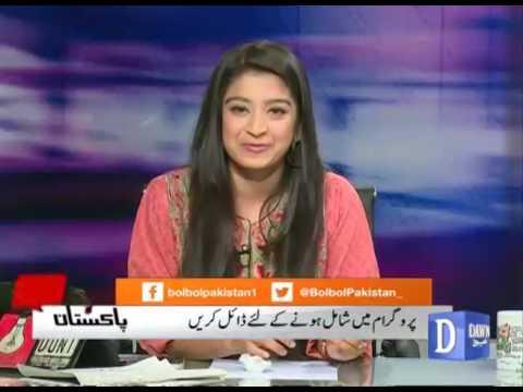 "Bol Bol Pakistan - May 11, 2017 ""Dawn Papers case closed, Mashal Khan"""