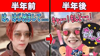 KUN、将来の推しと運命の出会い【2020/11/01】
