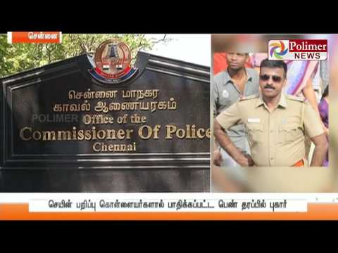 Inspector has been suspended for not responding public complaint | Polimer News