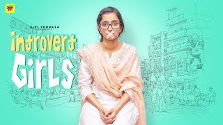 Every Introvert Ammayi Ever | Girl Formula | Chai Bisket