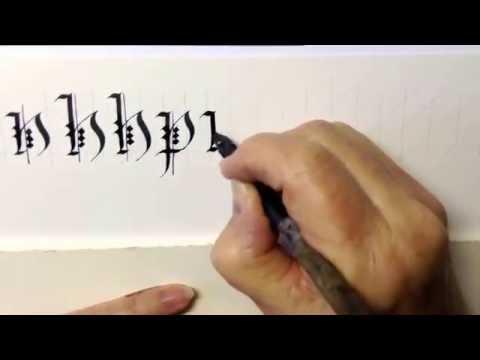 Gothic Book Script (Black Letter) Capital Letters 3