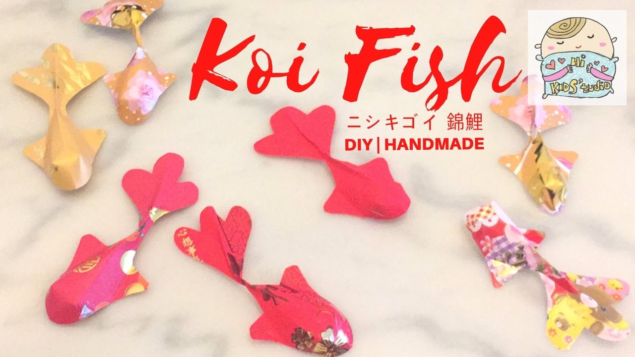 Diy koi fish with red pockets cny deco crafts for Ang pow koi fish tutorial