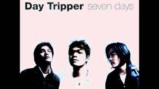 ทำใจ - Day tripper