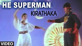 HE SUPERMAN     KIRATHAKA    PRABHAKAR, AMBIKA,ANURADHA
