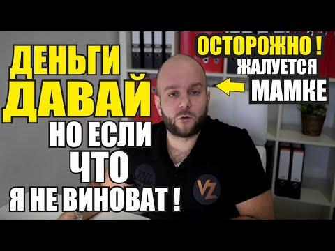 КАППЕР ВИТАЛИЙ ЗИМИН