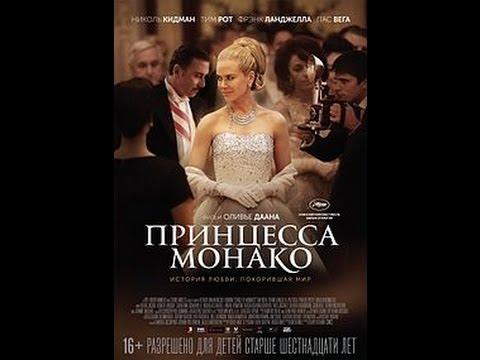 1408 (2007) смотреть онлайн или скачать фильм через