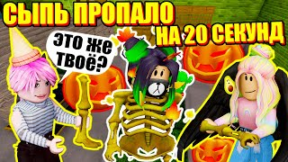 СЕКРЕТ СКЕЛЕТА В ПИГГИ! Roblox Piggy Book 2