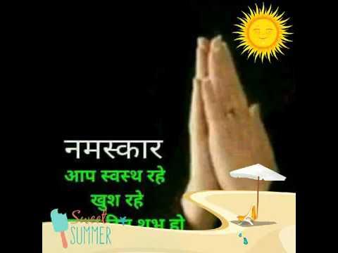 Jago Jago Sherawali Savera Ho Gaya Hai