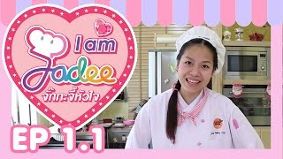 I am Jadee EP 1.1 Morning Time