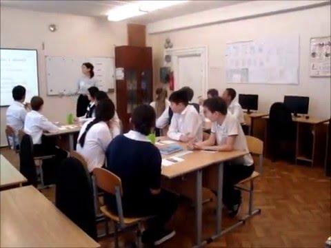 план конспект по информатике 5 класс на тему знакомство только с клавиатурой компьютера