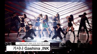 Sunmi 선미[4K 고정직캠]가시나 Gashina ,INK@170909 Rock Music