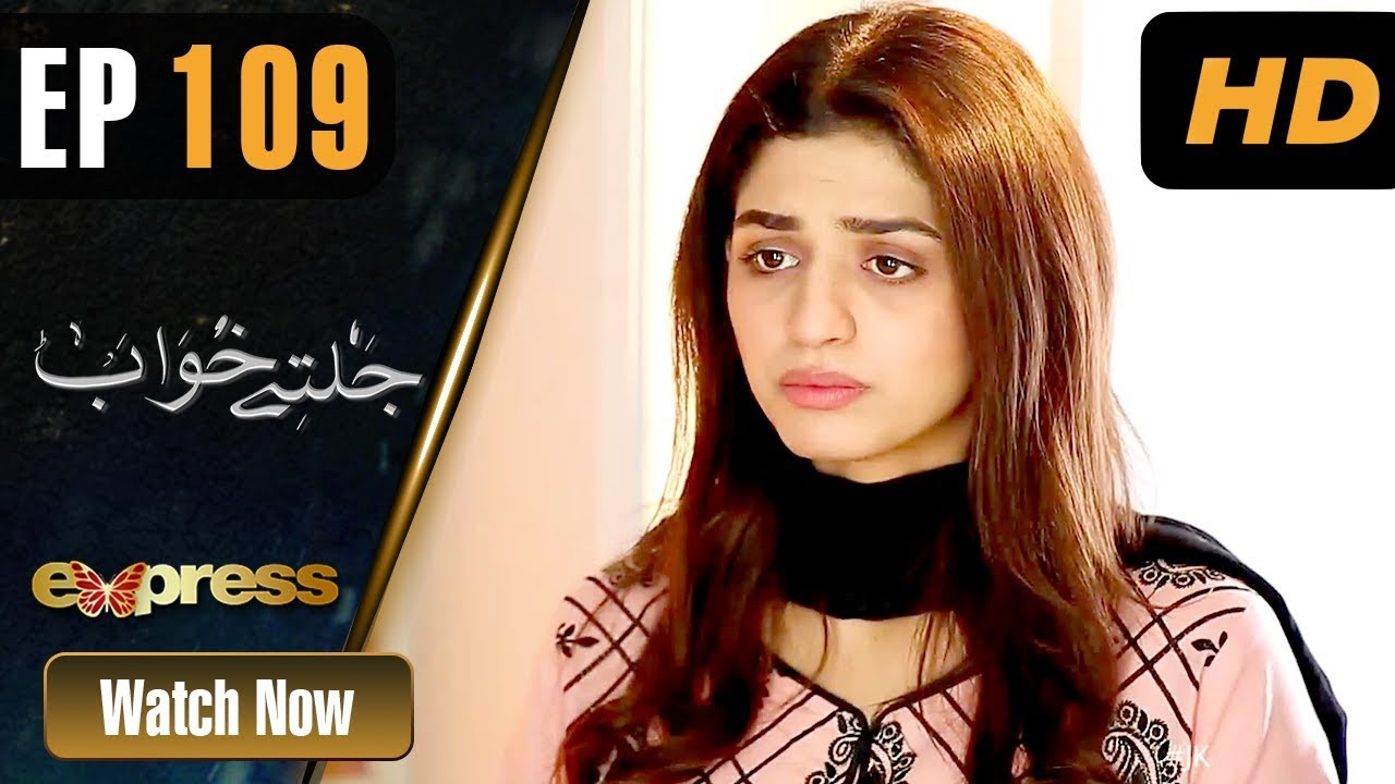 Jaltay Khwab - Episode 109 Express TV Apr 7