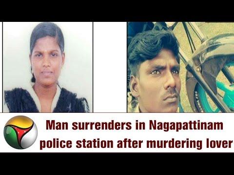 Man surrenders in Nagapattinam police station after murdering lover