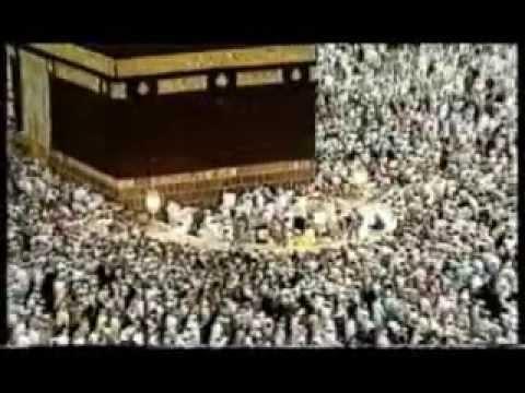 Jeta e Muhammedit (a.s) Dokumentar Në Gjuhen Shqipe.