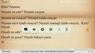 Азербайджанский язык для стран СНГ. Исмайлова, Насилов. Урок 1.