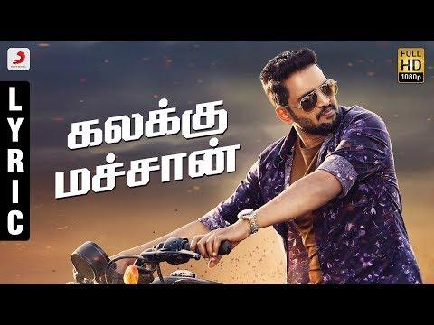 Sakka Podu Podu Raja - Kalakku Machaan Tamil Lyric Video | Santhanam | STR | Anirudh