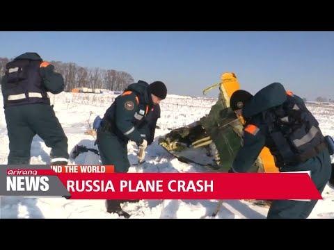 Iced speed sensors, human error behind deadly Russian plane crash: investigators