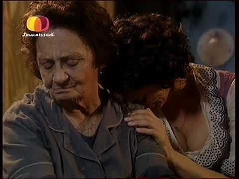 Земля любви, земля надежды (30 серия) (2002) сериал