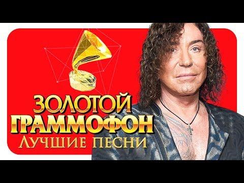 Krievijas radio Русское радио
