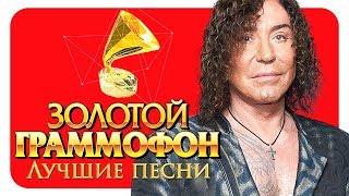 Валерий Леонтьев - Лучшие песни - Русское Радио ( Full HD 2017 )