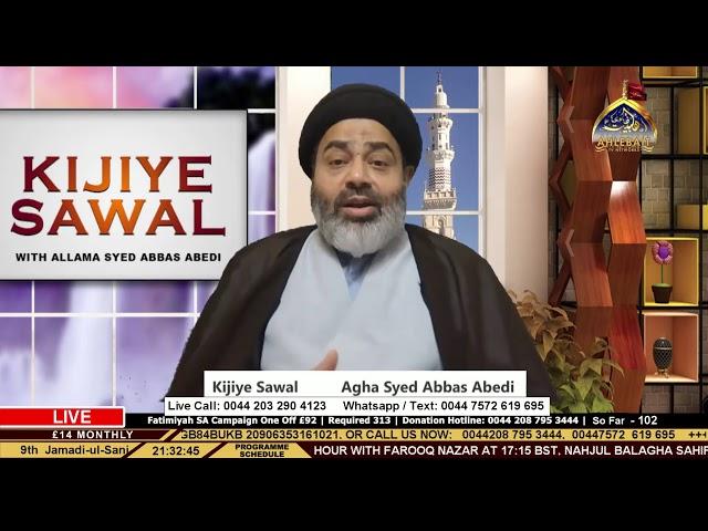 Kijiye Sawal - Agha Syed Abbas Abedi - Ahlebait TV - 22nd Jan 2021