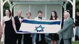 Brian's Bar mitzvah