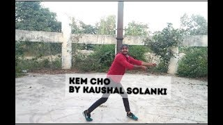 kem cho dance cover solo | Baazar | lyrical | dance choreography by Kaushal solanki