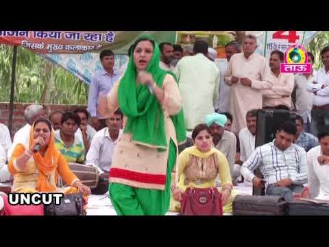 करण बलि सा बलवान  # Mujhe Kunti Nahi Maa Keh De # Rajbala New HD Ragni