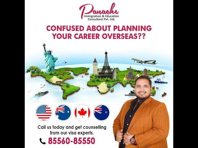 Get Advice From Our Visa Expert | Immigration Question And Answers | IELTS 5.5 Bands | Study Visa