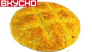 Так  ВКУСНО   ХЛЕБ   Вы Еще Не ГОТОВИЛИ / Buckwheat bread