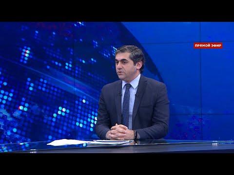 Оставьте эти пустые разговоры! Вопрос о статусе для армян Карабаха на свалке истории, а МГ ОБСЕ нет