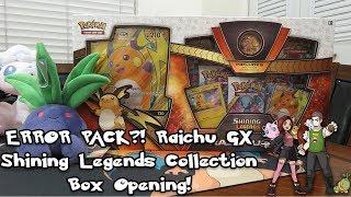 ERROR PACK?! 2 ULTRA RARES! Pokemon Shining Legends Raichu GX Collection Box!