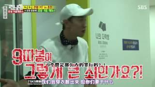 【Running man】 - 李光洙被RM全體針對 復活後立刻淘汰