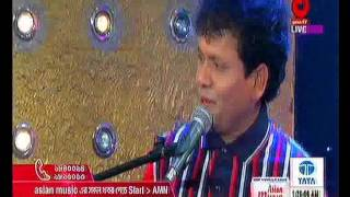 Nokul Kumar Biswas letest song 2014