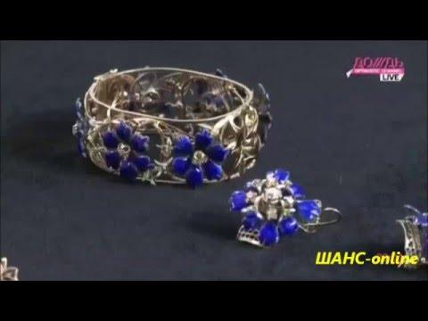 Бриллианты Людмилы Зыкиной пошли с молотка