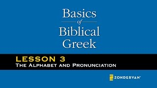basics of biblical greek video lectures chapter 3 alphabet and punctuation william d mounce