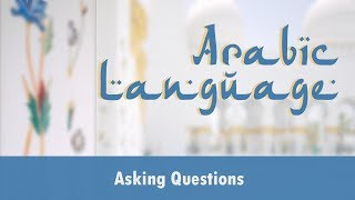 Arabic Language | Asking Questions in Arabic l Arabic Question Words l Arabic Questions