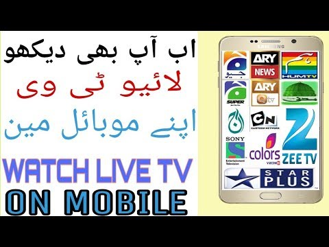 Top Free Android Mobile TV Apps (Mobile TV App) 2017