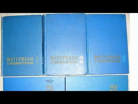 Список книг на продажу (1 часть) - Bookodor.ru