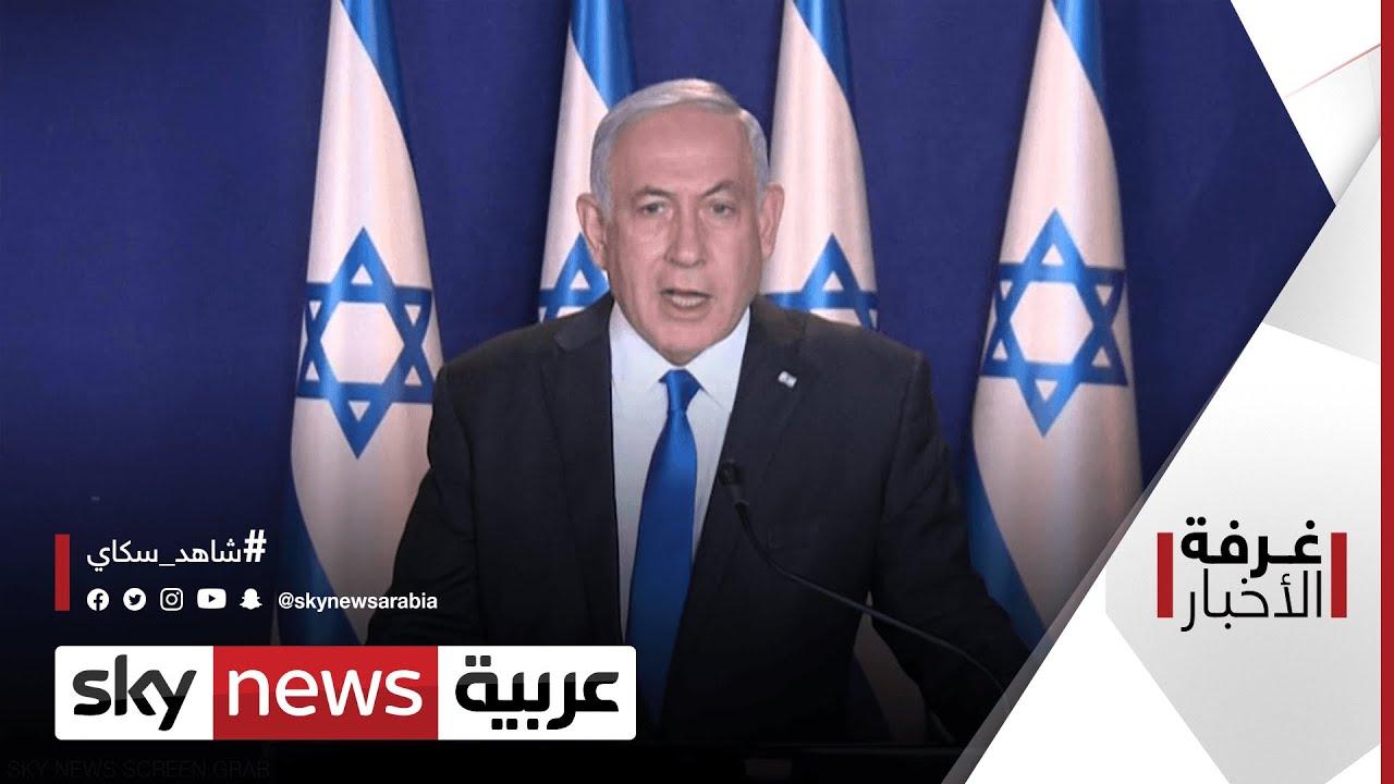 التصعيد الإسرائيلي الفلسطيني متواصل | #غرفة_الأخبار  - نشر قبل 3 ساعة