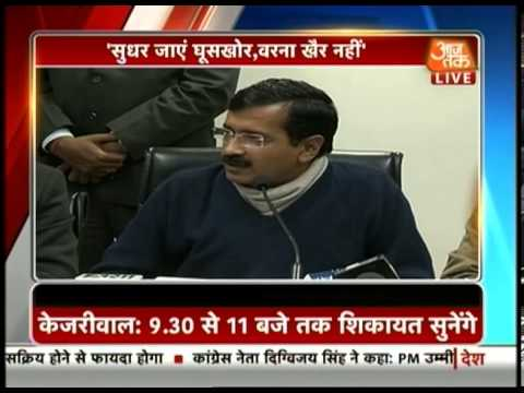 CM Kejriwal's action plan to tackle graft & public grievances