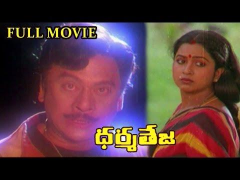 Dharma Teja Full Length Movie || Krishnam Raju, Radhika, Vani Viswanath