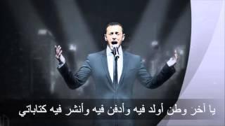 Kazem El Saher   Hal Endaki Shak__lyrics__ كاظم الساهر هل عندك شك