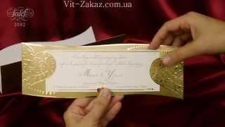 Золотистое, элитное приглашение на свадьбу А3592